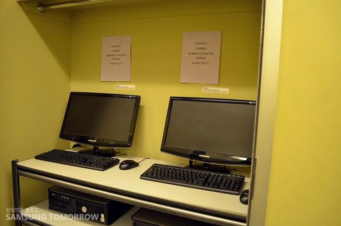 학원에 비치 되어있는 삼성전자 컴퓨터