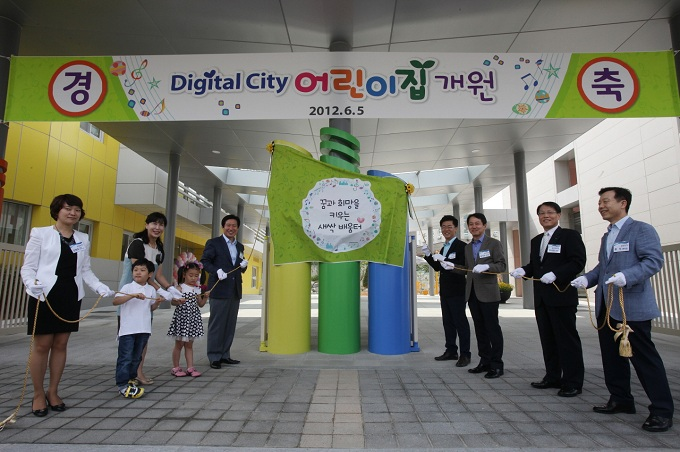 삼성전자 디지털시티 어린이집 개원