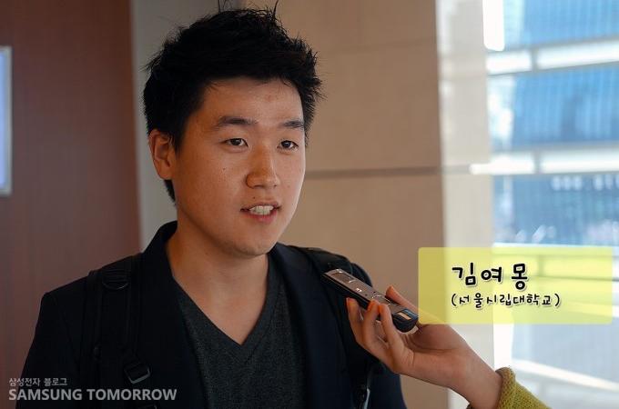 서울시립대학교 김여몽