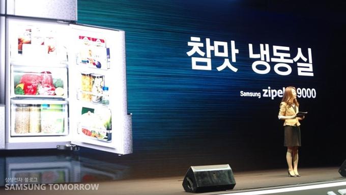 참맛 냉동실, 관계자가 삼성 지펠T9000에 대해 설명하고 있다