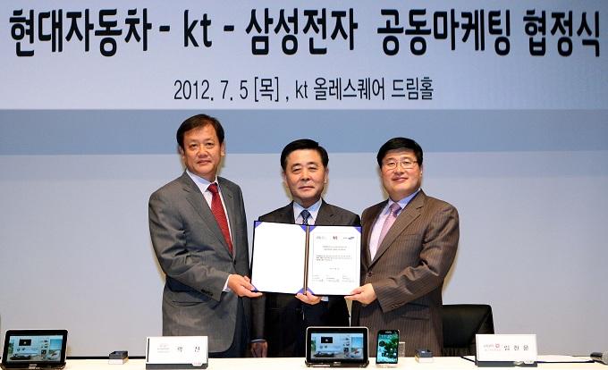 현대자동차-KT-삼성전자 공동마케팅 협정식