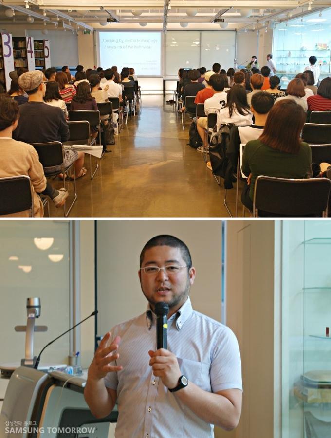 강의실에 모인 학생들, 일본 야마구치 정보 예술 센터의 다이아 아이다