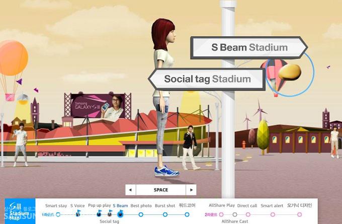 S Beam Stadium