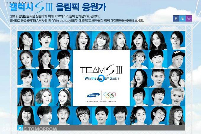 """갤럭시 S3 올림픽 응원가 2012런던올림픽을 응원하기 위해 최고의 아이돌이 한마음으로 뭉쳤다! SNS로 공유하여 TEAM S3의 'Win the day(모두 애쓰리)""""로 친구들과 함께 대한민국을 응원해 보세요."""