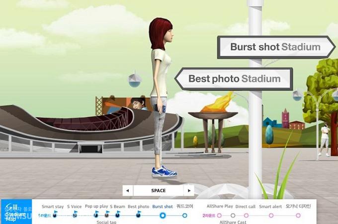 Burst Shot Stadium