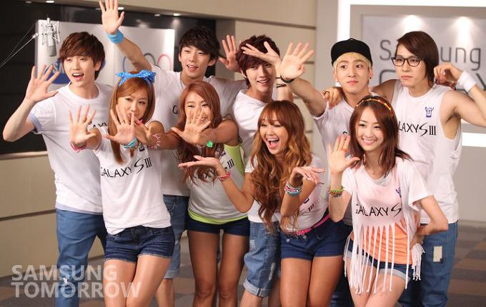 시스타와 B1A4