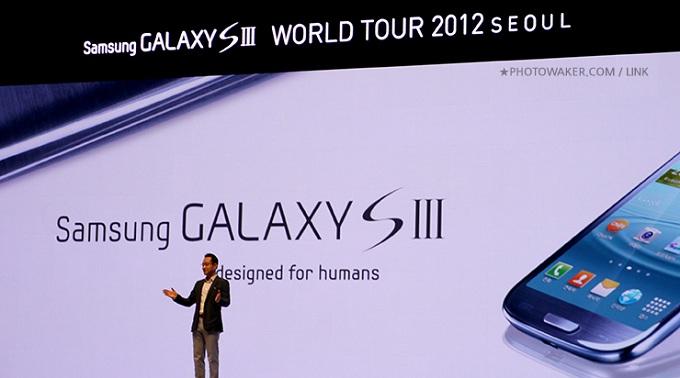 자연에서 영감을 받아 사람 (휴먼 humans)을 위해 디자인되었다는 삼성 갤럭시 S III