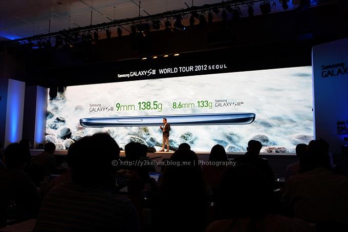 갤럭시S3 미디어 데이 제품발표 모습