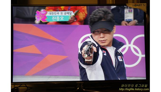 진종오 3D영상