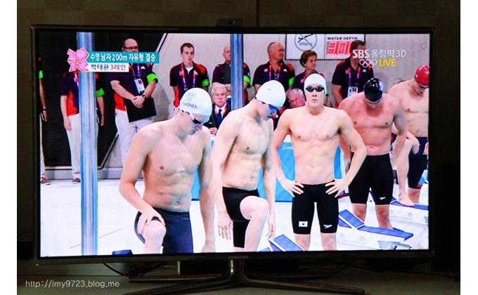 삼성스마트TV에 수영 남자 200M자유형 결승이 나오고 있다.