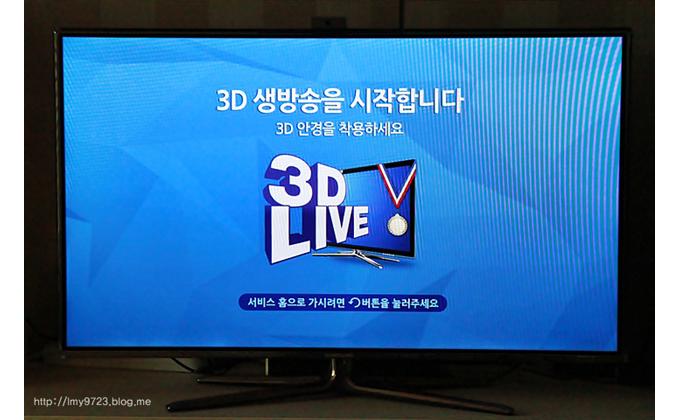 3D  생방송을 시작합니다. 3D안경을 착용하세요