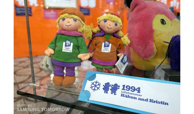 1994 릴리함메르 동계올림픽 마스코트 해콘과 크리스틴