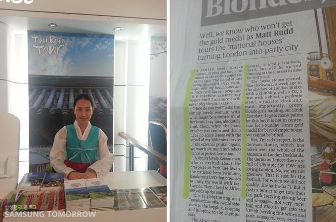 한국의 전통 문화를 홍보 중인 Grace씨(좌), 영국 신문에 기재된 코리아 하우스 관련 기사(우)