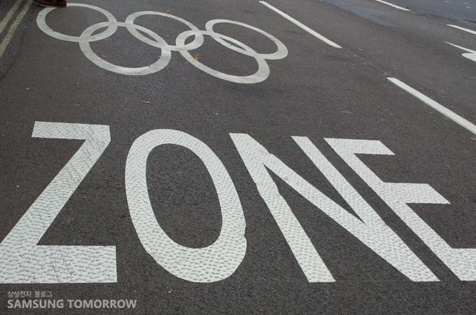 올림픽 전용 차선