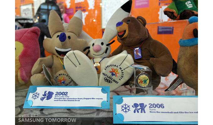 2002 솔트레이크 동계 올림픽 마스코트 코퍼(코요테), 파우더(토끼), 콜(곰)
