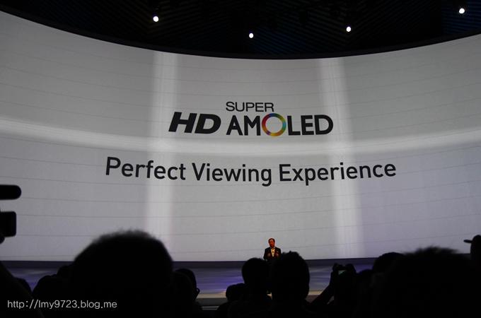 HD SUPER AMOLED 를 설명하고 있다