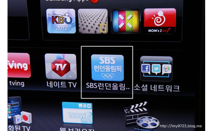 SBS 런던 올림픽 아이콘