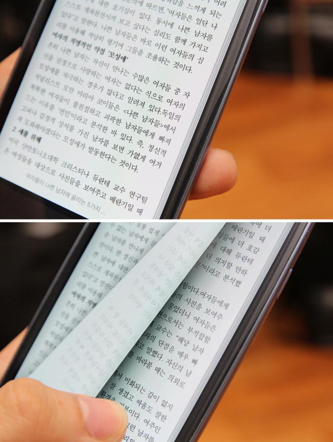 갤럭시 s3로 책을 읽는 모습