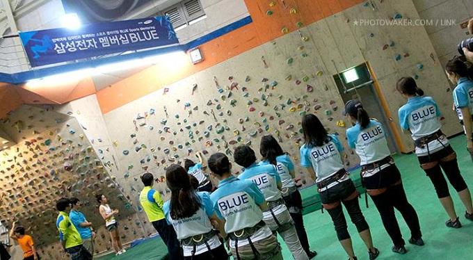 삼성전자 멤버십 BLUE 의 스포츠 멘토링 이벤트