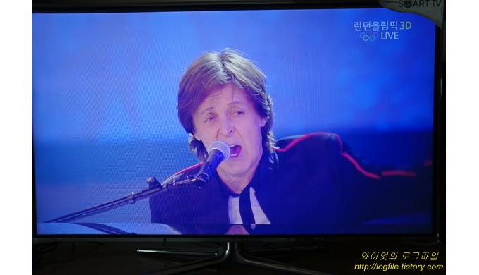 노래하는 폴 매카트니