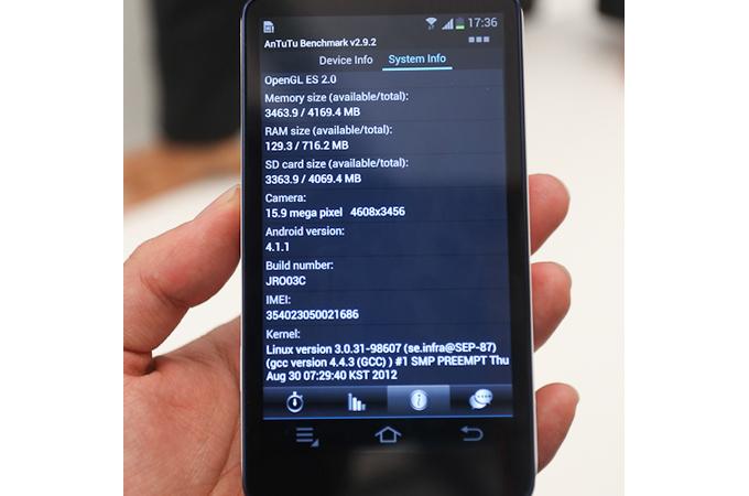 삼성 갤럭시 카메라의 system info 화면