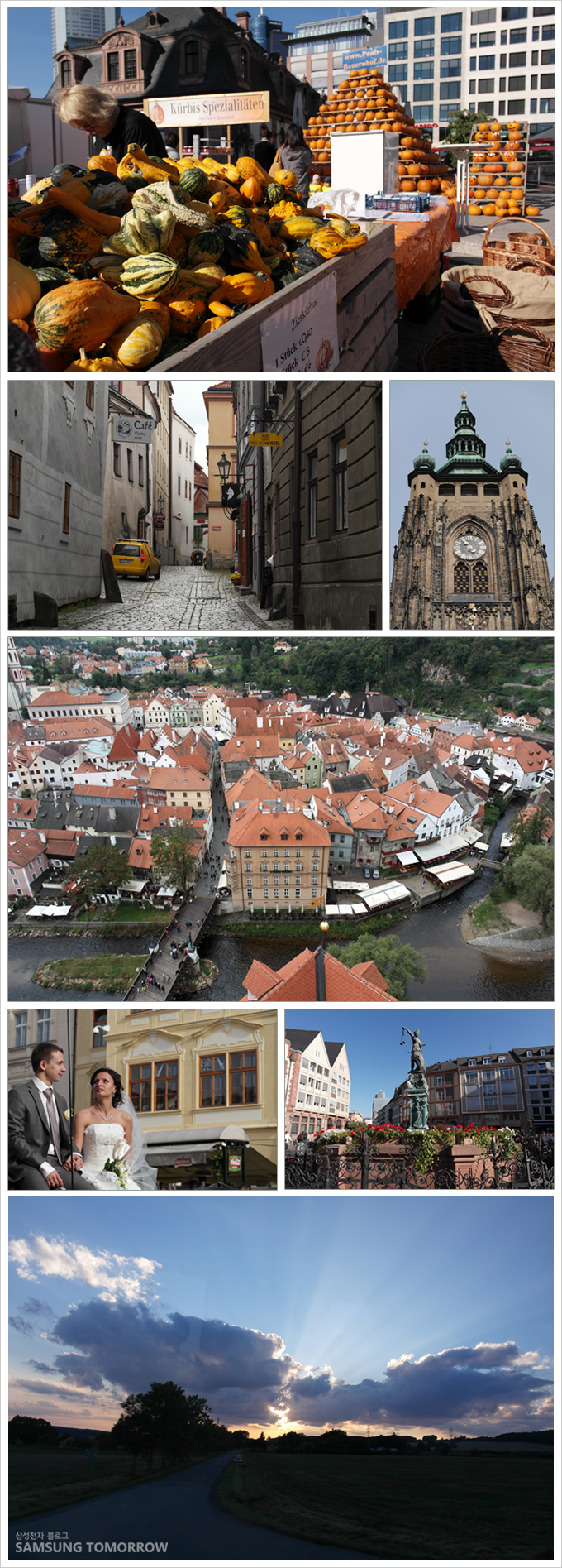 독일의 한적한 도시