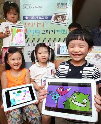 갤럭시 노트 10.1로 그림을 그린 아이들