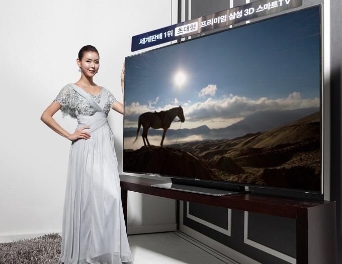 세계판매 1위 초대형 프리미엄 삼성 3D 스마트 TV