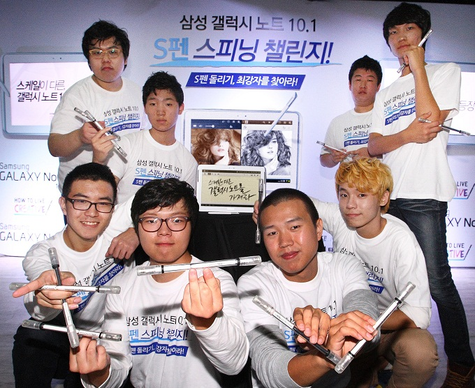 '갤럭시노트 10.1 S펜 스피닝 챌린지' 참가자 단체사진