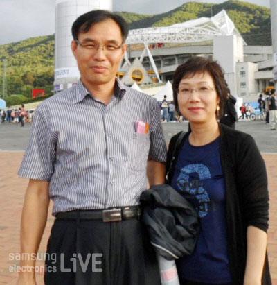 송연헌 부장과 그의 아내