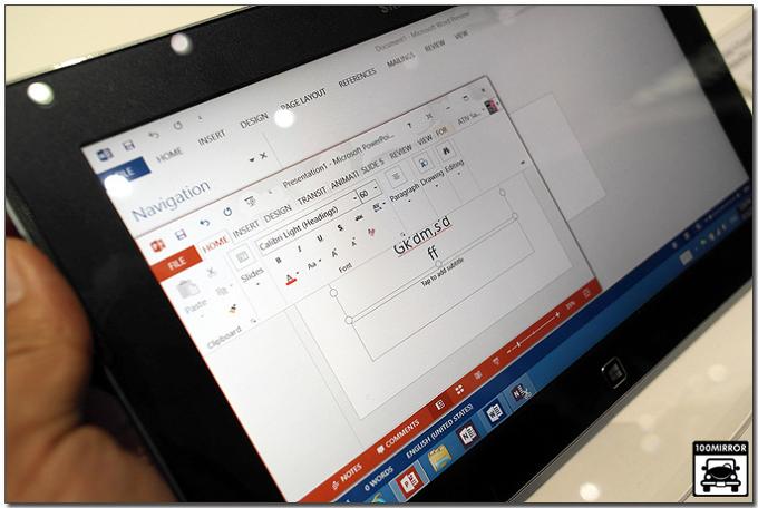 MS오피스 프로그램을 실행한 화면