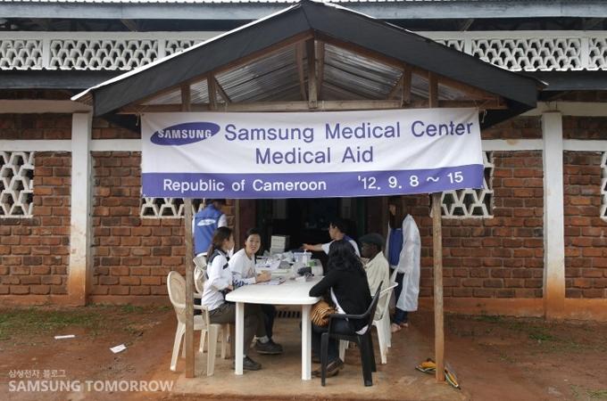 카메룬 비봉비둠 마을에 설치한 삼성 메디컬 센터