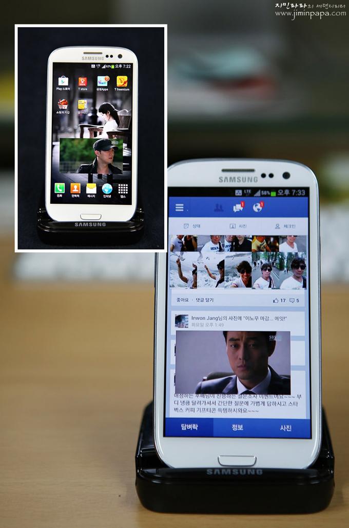 팝업기능을 이용해 바탕화면과 페이스북 창에서 동영상을 보고 있다