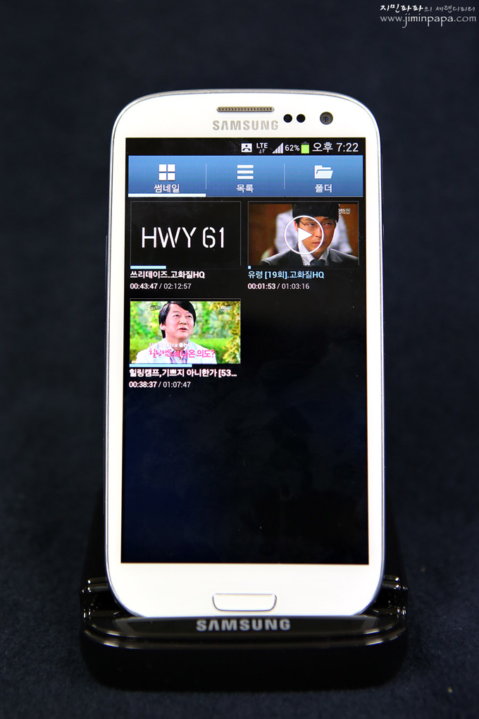 삼성 갤럭시S3의 동영상 썸네일