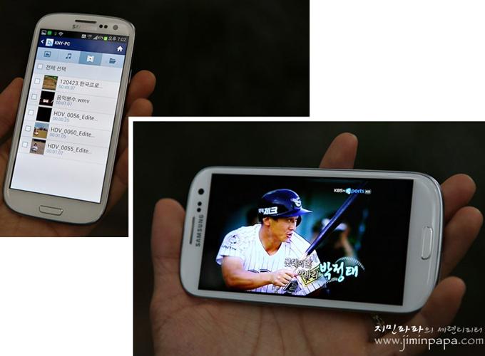삼성 갤럭시S3로 야구경기를 보고 있다
