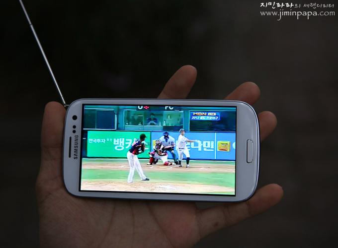 DMB로 야구경기를 보고 있다