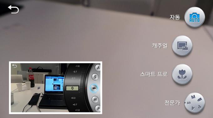 삼성 스마트 카메라 모드
