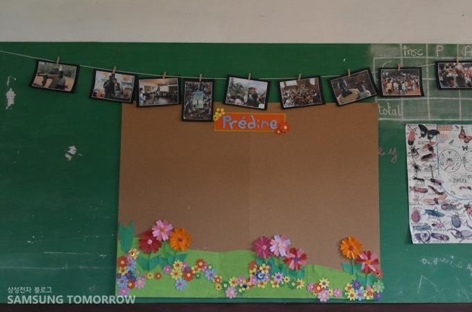 교실에 게시판을 만들고 사진을 걸어놓은 모습