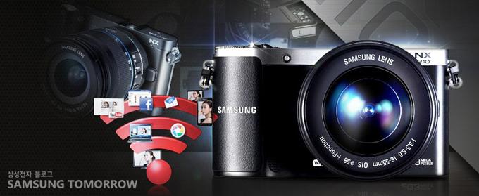 와이파이, 삼성스마트 카메라