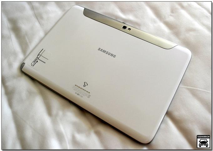 삼성 갤럭시 노트 10.1