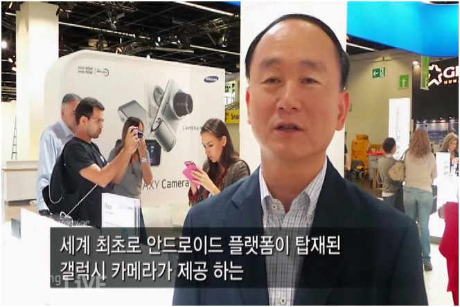 세계 최초 안드로이드 플랫폼이 탑재된 갤럭시 카메라가 제공 하는