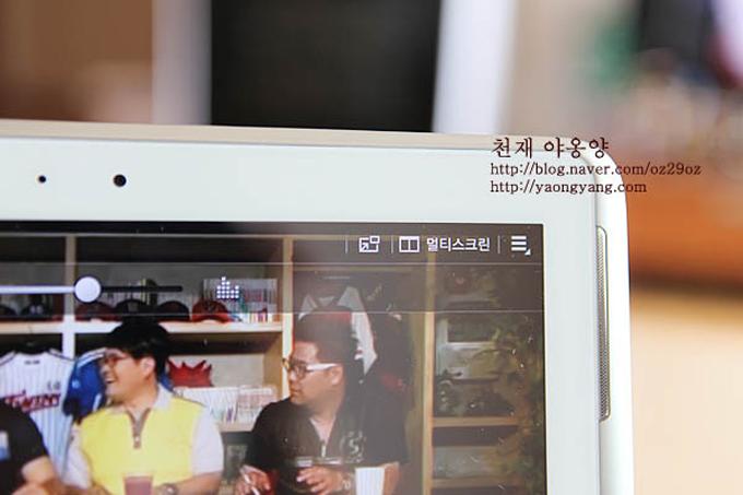 갤럭시 노트 10.1 동영상 재생