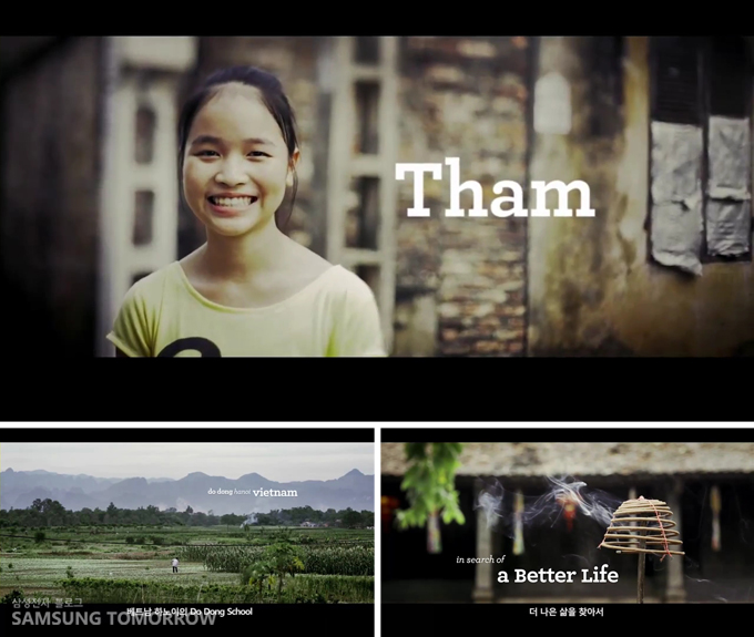 tham, a better life