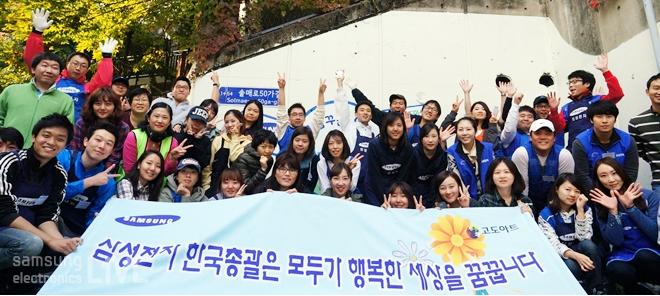 화계초 후문 골목길 벽화봉사 참여자들