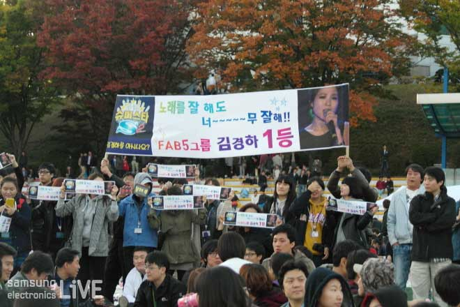현수막을 들고 응원하는 직원들