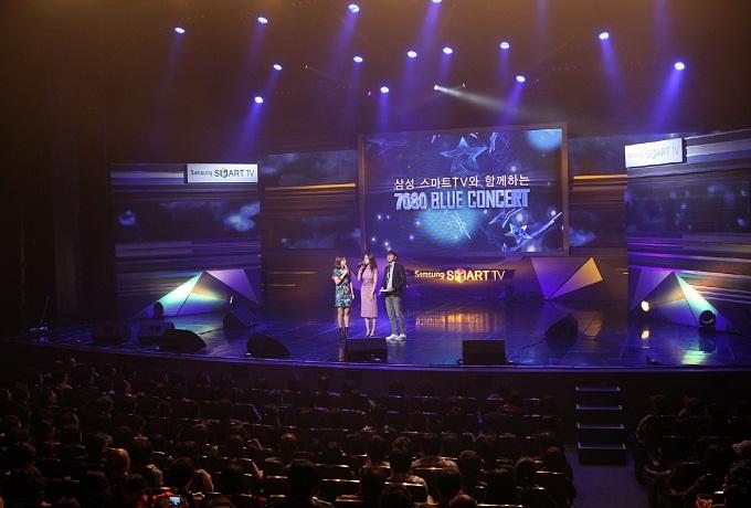 '삼성 스마트TV와 함께 하는 7080 블루 콘서트' 백지영