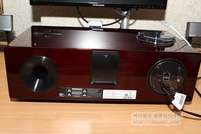 삼성 오디오독 DA-E750 뒷면