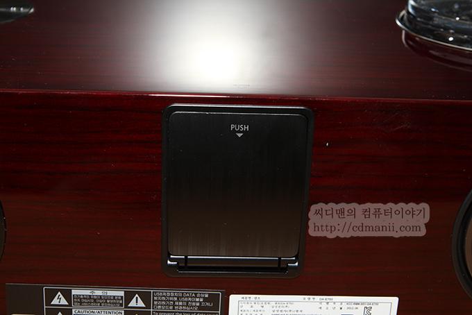 삼성 오디오독 DA-E750 스마트폰 연결부 커버가 닫힌 모습