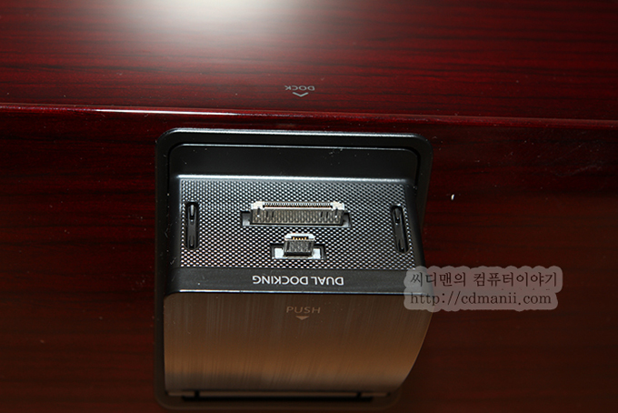 삼성 오디오독 DA-E750 스마트폰 연결부