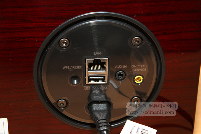 삼성 오디오독 DA-E750 연결 단자